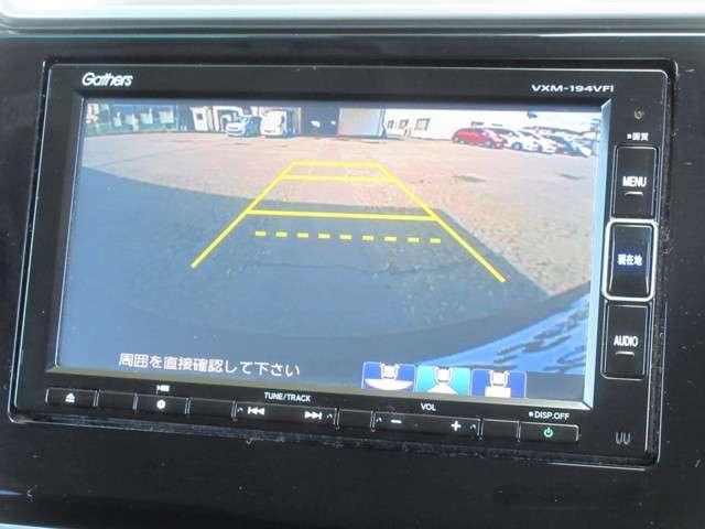 L ホンダセンシング 試乗車UP 純正メモリーナビ Bluetoothオーディオ フルセグテレビ ETC バックカメラ LEDヘッドライト(9枚目)