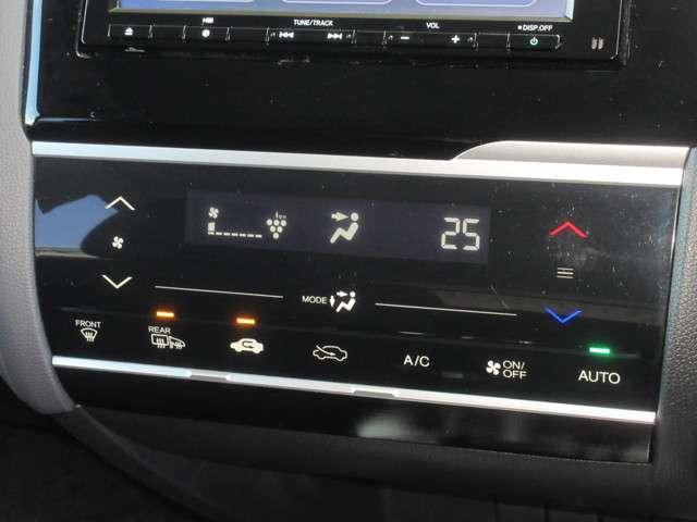 L ホンダセンシング 試乗車UP 純正メモリーナビ Bluetoothオーディオ フルセグテレビ ETC バックカメラ LEDヘッドライト(13枚目)