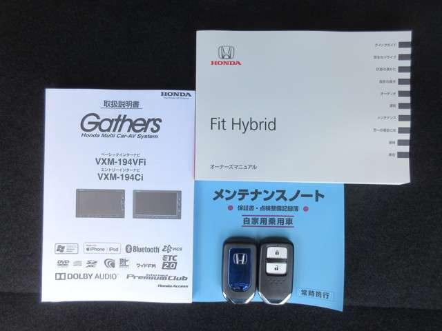 L ホンダセンシング 試乗車UP 純正メモリーナビ Bluetoothオーディオ フルセグテレビ ETC バックカメラ LEDヘッドライト(19枚目)