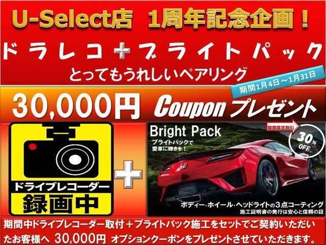 F HondaSENSING 純正バックモニター付きオーディオ ワンセグテレビ ETC(4枚目)