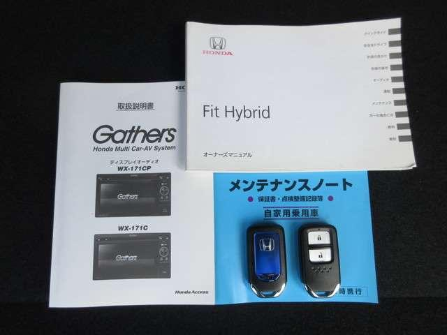 F HondaSENSING 純正バックモニター付きオーディオ ワンセグテレビ ETC(19枚目)