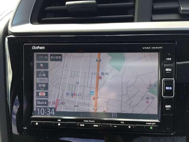 L ホンダセンシング 試乗車UP 禁煙車 新車保証 純正メモリーナビ Bluetooth フルセグ Rカメラ ETC LEDヘッドライト(13枚目)