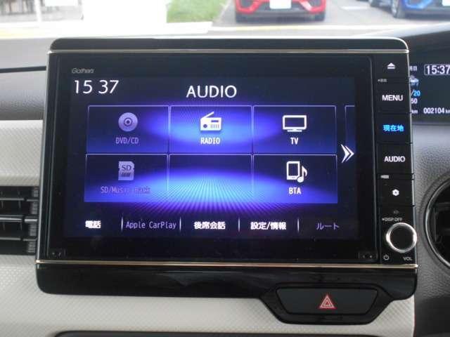 G・Lホンダセンシング 試乗車UP 禁煙車 安全運転支援SYS 純正8インチメモリーナビ Bluetooth 音楽録音機能 フルセグ Rカメラ ETC 左側電動スライドドア LEDヘッドライト 2列目シートスライド(14枚目)