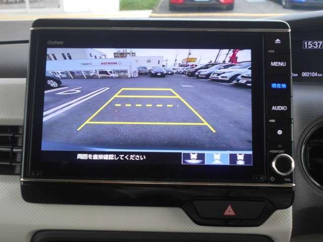 G・Lホンダセンシング 試乗車UP 禁煙車 安全運転支援SYS 純正8インチメモリーナビ Bluetooth 音楽録音機能 フルセグ Rカメラ ETC 左側電動スライドドア LEDヘッドライト 2列目シートスライド(15枚目)