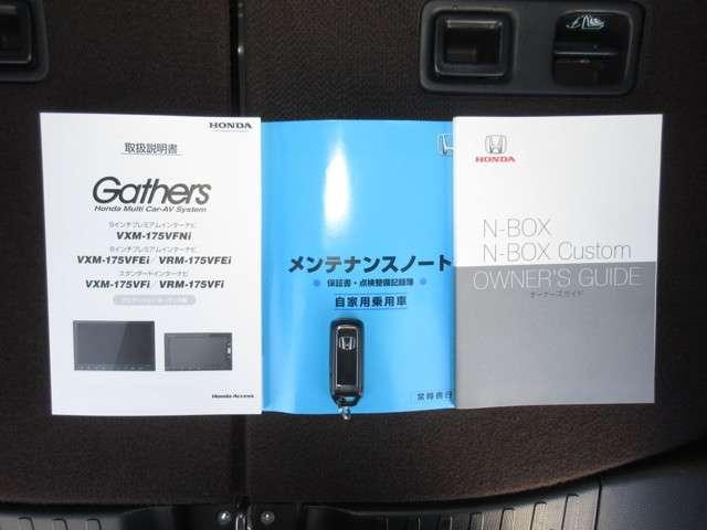 G・Lターボホンダセンシング 純正メモリーナビ Bluetooth ドラレコ ETC(19枚目)