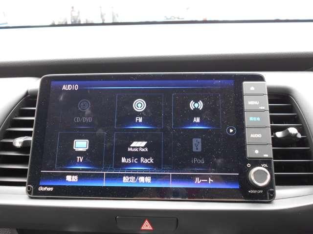 e:HEVホーム 試乗車UP 禁煙車 9インチメモリーナビ Bluetooth 音楽録音機能 フルセグ 前後ドライブレコーダー Rカメラ ETC LEDヘッドライト 純正アルミホイール(6枚目)