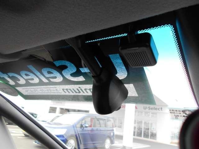 e:HEVホーム 試乗車UP 禁煙車 9インチメモリーナビ Bluetooth 音楽録音機能 フルセグ 前後ドライブレコーダー Rカメラ ETC LEDヘッドライト 純正アルミホイール(8枚目)