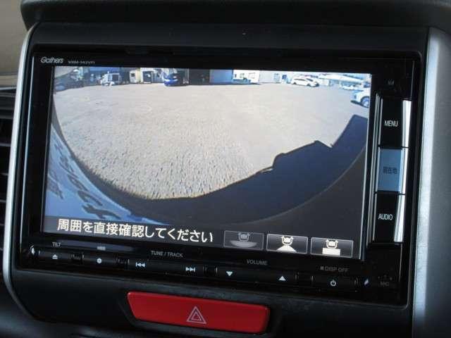 G・Aパッケージ 純正メモリーナビ Bluetooth ETC Rカメラ(6枚目)