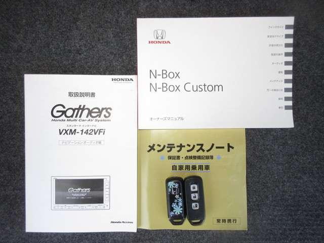 G・Aパッケージ 純正メモリーナビ Bluetooth ETC Rカメラ(19枚目)
