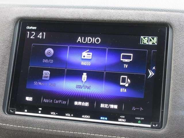 ハイブリッドRS・ホンダセンシング 純正8インチナビ Bluetooth ドラレコ ETC(4枚目)