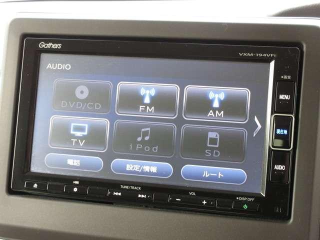 G・Lホンダセンシング ギャザズナビVXM-194VFi Bluetoothオーディオ 音楽録音機能 フルセグ リアカメラ ETC 社外ドラレコ 両側パワスラ ワンオーナー 禁煙車(5枚目)