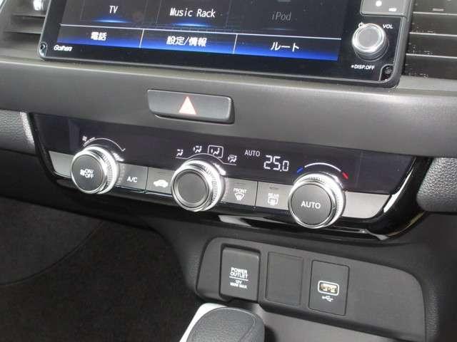 ホーム 当社試乗車 純正9インチナビ Bluetooth(12枚目)