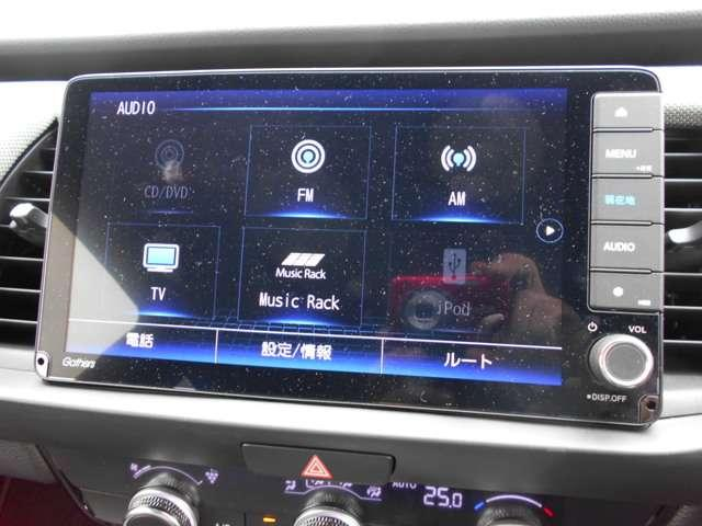 e:HEVネス 試乗車UP ギャザズ9インチナビVXU-205FTi(Honda CONNECT対応) Bluetoothオーディオ 音楽録音機能 フルセグ リアカメラ ETC 禁煙車(9枚目)