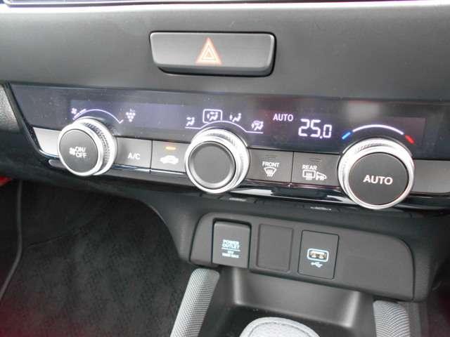 e:HEVネス 試乗車UP ギャザズ9インチナビVXU-205FTi(Honda CONNECT対応) Bluetoothオーディオ 音楽録音機能 フルセグ リアカメラ ETC 禁煙車(13枚目)