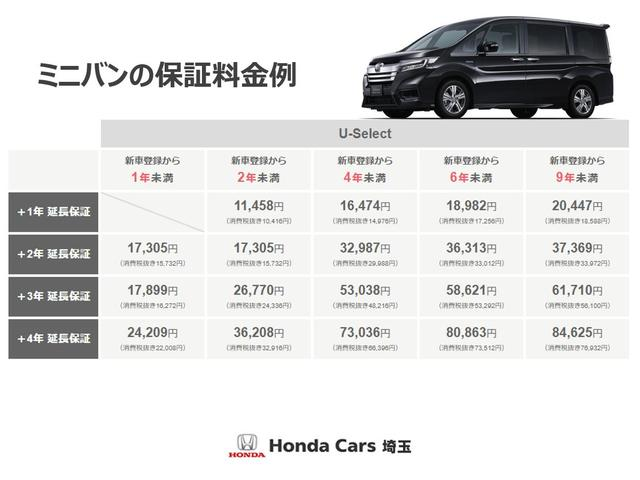 e:HEVネス 試乗車UP ギャザズ9インチナビVXU-205FTi(Honda CONNECT対応) Bluetoothオーディオ 音楽録音機能 フルセグ リアカメラ ETC 禁煙車(43枚目)