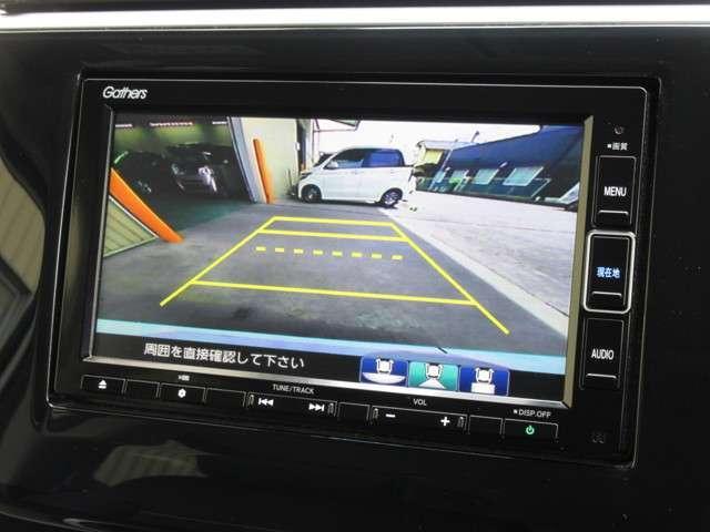 e:HEVスパーダ G・EX ホンダセンシング 当社試乗車 純正メモリーナビBluetooth ETC(6枚目)