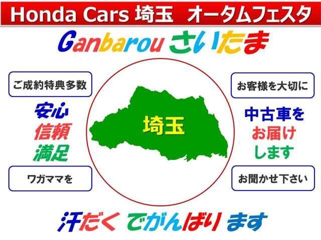 G 純正HDDナビ ETC Rカメラ ワンオーナー(3枚目)