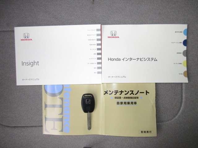 G 純正HDDナビ ETC Rカメラ ワンオーナー(19枚目)