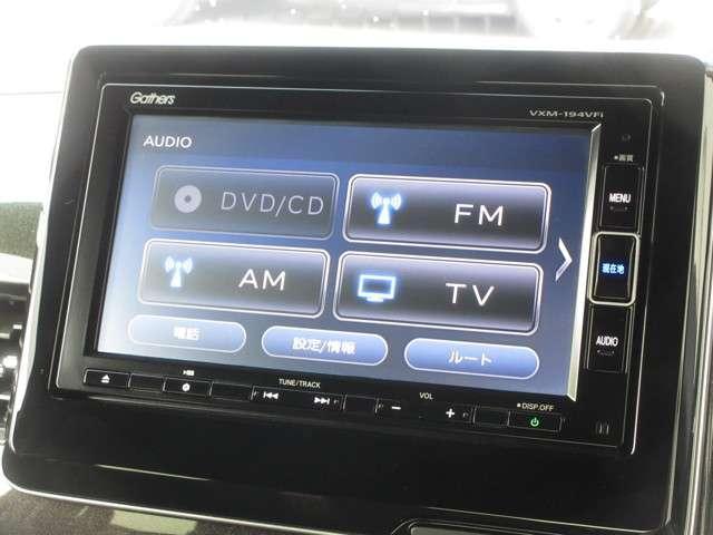 G・Lホンダセンシング 純正メモリーナビ Bluetooth ETC ドラレコ(5枚目)
