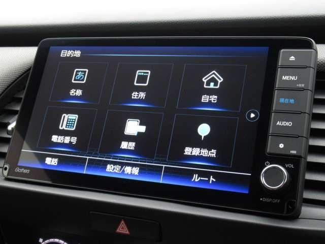 e:HEVネス 試乗車UP ギャザズ9インチナビVXU-205FTi Bluetoothオーディオ 音楽録音機能 フルセグ Rカメラ ETC 禁煙車(5枚目)