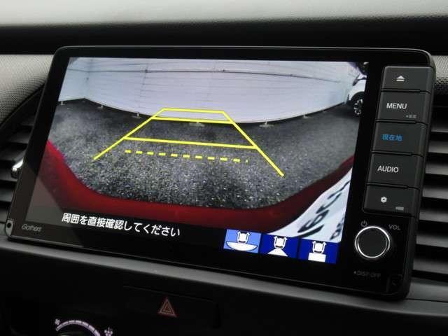 e:HEVネス 試乗車UP ギャザズ9インチナビVXU-205FTi Bluetoothオーディオ 音楽録音機能 フルセグ Rカメラ ETC 禁煙車(6枚目)