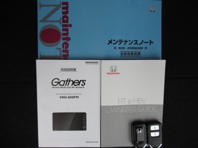 e:HEVネス 試乗車UP ギャザズ9インチナビVXU-205FTi Bluetoothオーディオ 音楽録音機能 フルセグ Rカメラ ETC 禁煙車(19枚目)