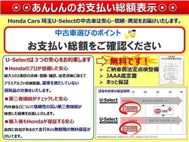 RS・ホンダセンシング 試乗車UP ギャザズ8インチナビVXM-197VFEi Bluetoothオーディオ 音楽録音機能 フルセグ ETC 禁煙車(3枚目)