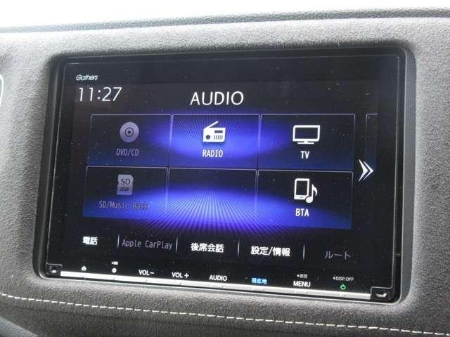 RS・ホンダセンシング 試乗車UP ギャザズ8インチナビVXM-197VFEi Bluetoothオーディオ 音楽録音機能 フルセグ ETC 禁煙車(5枚目)