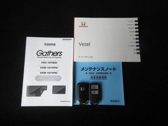 RS・ホンダセンシング 試乗車UP ギャザズ8インチナビVXM-197VFEi Bluetoothオーディオ 音楽録音機能 フルセグ ETC 禁煙車(19枚目)