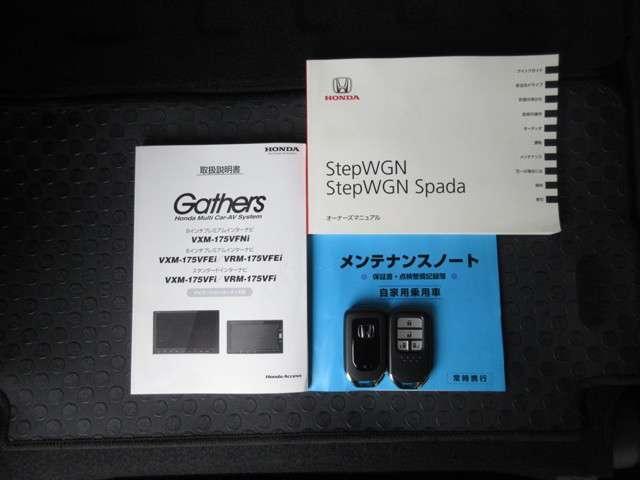 1.5 モデューロX ホンダ センシング ギャザズ9インチナビ VXM-175VFNi Bluetoothオーディオ 音楽録音機能 フルセグ ドラレコ ETC ワンオーナー(19枚目)