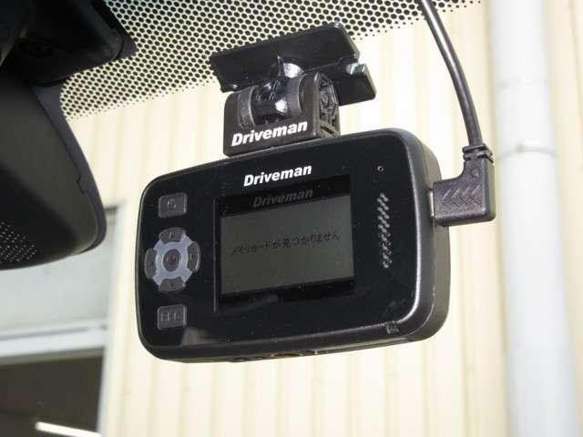 RS・ホンダセンシング 純正メモリーナビ Bluetooth ドラレコ ETC(6枚目)
