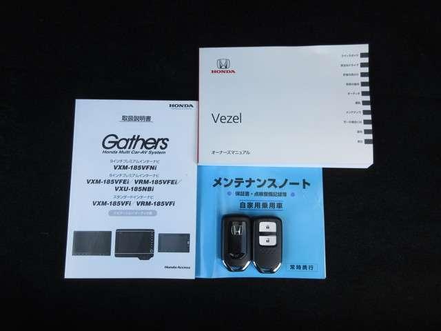 RS・ホンダセンシング 純正メモリーナビ Bluetooth ドラレコ ETC(19枚目)