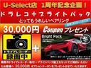 L ホンダセンシング 試乗車UP 禁煙車 新車保証 純正メモリーナビ Bluetooth フルセグ Rカメラ ETC LEDヘッドライト(4枚目)