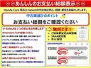 RS・ホンダセンシング 純正メモリーナビ Bluetooth ドラレコ ETC(3枚目)
