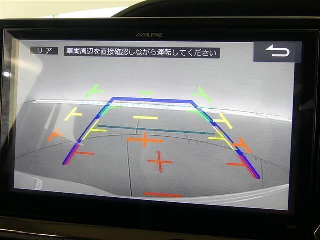 ハイブリッドZS アルパインメモリーナビ・後席モニター・バックモニター・ETC・両側パワースライドドア・ワンオーナー・サポカー(7枚目)