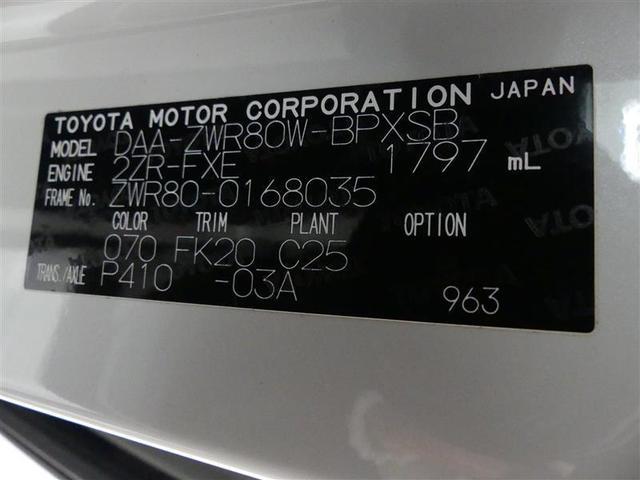 ハイブリッドZS アルパインメモリーナビ・後席モニター・バックモニター・ETC・両側パワースライドドア・ワンオーナー・サポカー(20枚目)