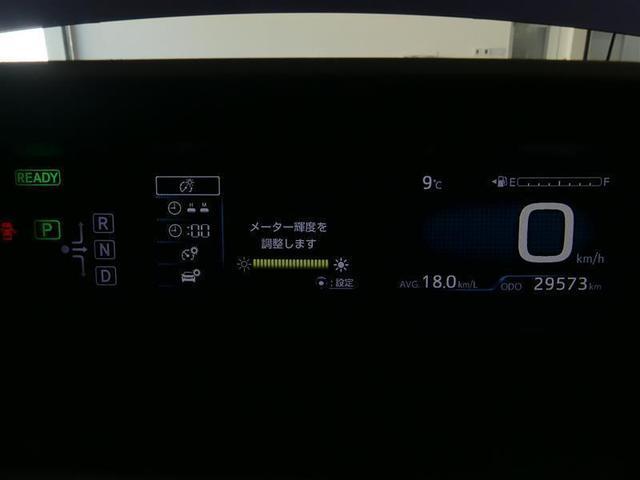 Sツーリングセレクション フルセグ メモリーナビ バックカメラ ETC LEDヘッドランプ ワンオーナー DVD再生 記録簿 安全装備 ナビ&TV CD アルミホイール 盗難防止装置 スマートキー キーレス ハイブリッド(9枚目)