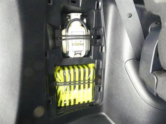 V フルセグ メモリーナビ バックカメラ ETC 両側電動スライド LEDヘッドランプ 3列シート ウオークスルー DVD再生 記録簿 乗車定員7人 オートクルーズコントロール アイドリングストップ CD(17枚目)