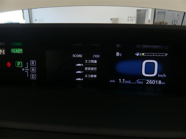Sセーフィティープラス2 フルセグ メモリーナビ バックカメラ 衝突被害軽減システム ETC LEDヘッドランプ DVD再生 記録簿 安全装備 オートクルーズコントロール ナビ&TV CD アルミホイール 盗難防止装置(10枚目)