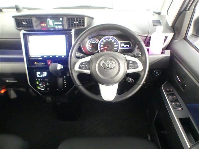 カスタムG-T フルセグ メモリーナビ バックカメラ ドラレコ 衝突被害軽減システム ETC 両側電動スライド LEDヘッドランプ ワンオーナー DVD再生 記録簿 オートクルーズコントロール アイドリングストップ(13枚目)