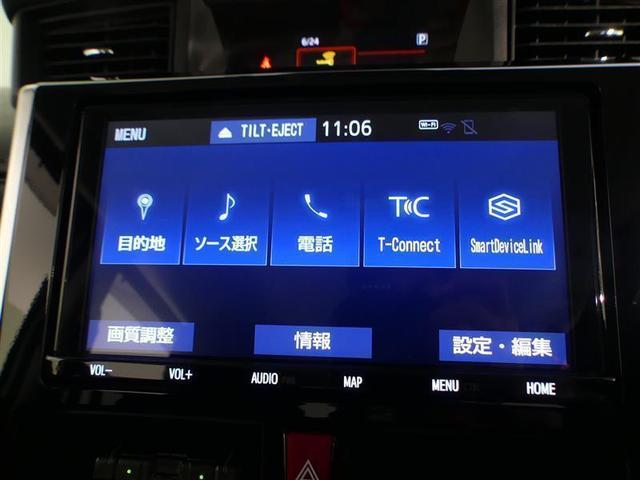カスタムG-T フルセグ メモリーナビ バックカメラ ドラレコ 衝突被害軽減システム ETC 両側電動スライド LEDヘッドランプ ワンオーナー DVD再生 記録簿 オートクルーズコントロール アイドリングストップ(18枚目)