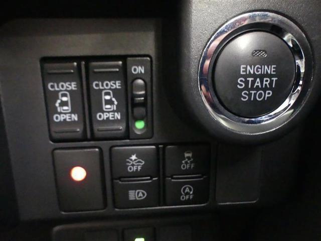 カスタムG-T フルセグ メモリーナビ バックカメラ ドラレコ 衝突被害軽減システム ETC 両側電動スライド LEDヘッドランプ ワンオーナー DVD再生 記録簿 オートクルーズコントロール アイドリングストップ(19枚目)