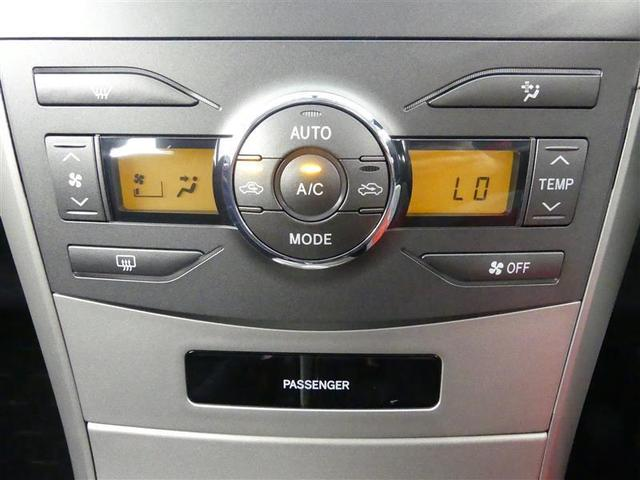 1.5X Gエディション ワンセグ HDDナビ ETC DVD再生 記録簿 ナビ&TV CD アルミホイール キーレス(14枚目)