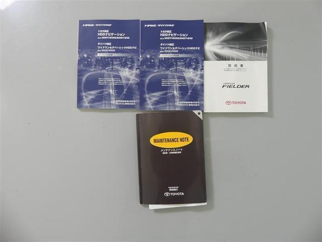 1.5X Gエディション ワンセグ HDDナビ ETC DVD再生 記録簿 ナビ&TV CD アルミホイール キーレス(18枚目)