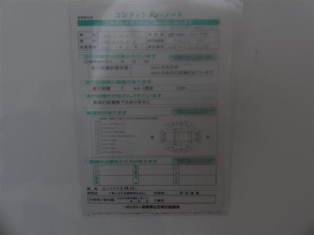 1.5X Gエディション ワンセグ HDDナビ ETC DVD再生 記録簿 ナビ&TV CD アルミホイール キーレス(19枚目)