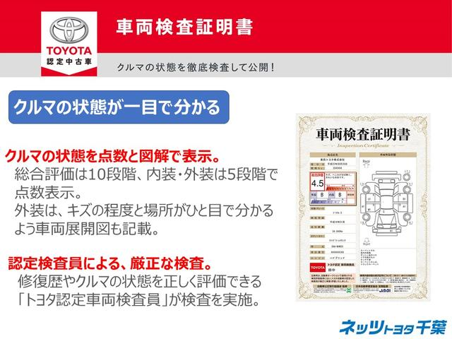1.5X Gエディション ワンセグ HDDナビ ETC DVD再生 記録簿 ナビ&TV CD アルミホイール キーレス(32枚目)