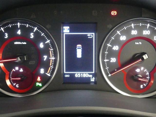 2.5Z フルセグ メモリーナビ 後席モニター バックカメラ 衝突被害軽減システム ETC 両側電動スライド LEDヘッドランプ 3列シート ワンオーナー DVD再生 乗車定員7人 安全装備 ナビ&TV CD(11枚目)