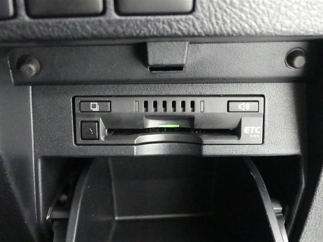 2.5Z フルセグ メモリーナビ 後席モニター バックカメラ 衝突被害軽減システム ETC 両側電動スライド LEDヘッドランプ 3列シート ワンオーナー DVD再生 乗車定員7人 安全装備 ナビ&TV CD(14枚目)