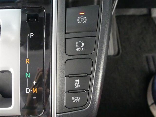 2.5Z フルセグ メモリーナビ 後席モニター バックカメラ 衝突被害軽減システム ETC 両側電動スライド LEDヘッドランプ 3列シート ワンオーナー DVD再生 乗車定員7人 安全装備 ナビ&TV CD(16枚目)