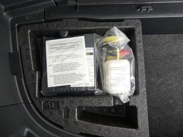 1.8Sモノトーン ワンセグ メモリーナビ バックカメラ ドラレコ ETC HIDヘッドライト 3列シート ワンオーナー ミュージックプレイヤー接続可 記録簿 乗車定員7人 安全装備 ナビ&TV CD アルミホイール(10枚目)